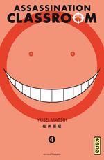 Vente EBooks : Assassination classroom - Tome 4  - Yusei Matsui