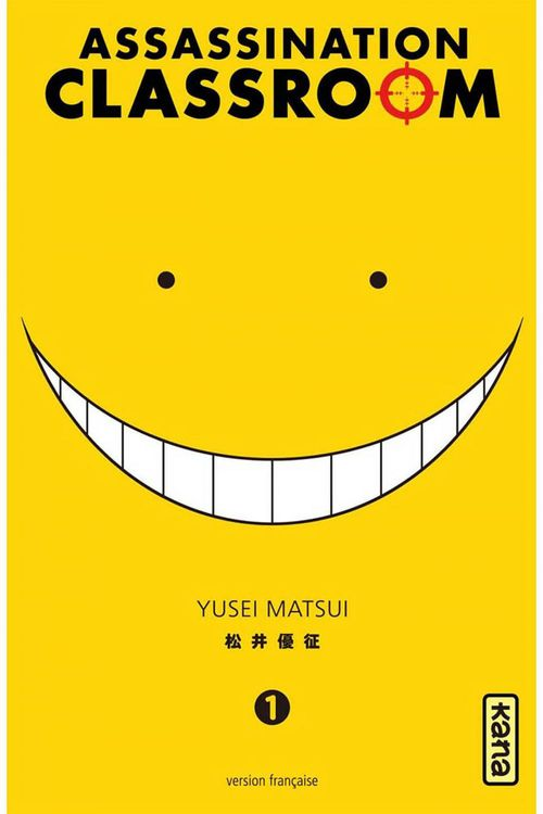 Assassination classroom T.1