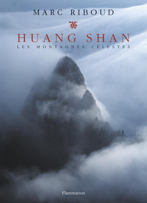 Huang shan - les montagnes celestes