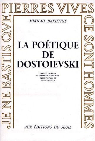 La poétique de Dostoïevsky