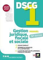 Vente Livre Numérique : DSCG 1 - Manuel et applications - Millésime 2020-2021  - Jean-Luc Mondon - Jean-Yves Jomard - Alain Burlaud - Françoise Rouaix