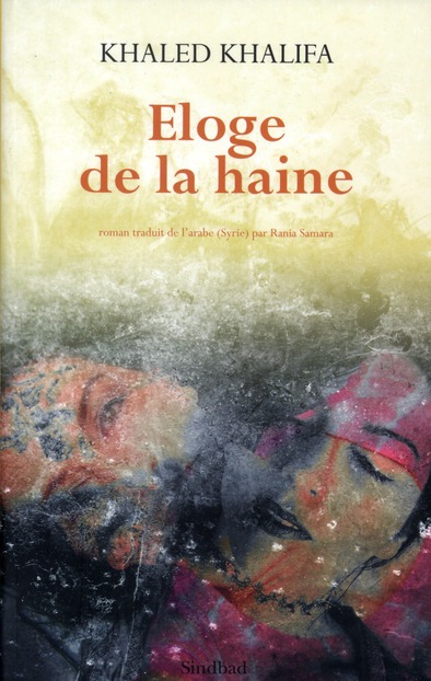 ELOGE DE LA HAINE