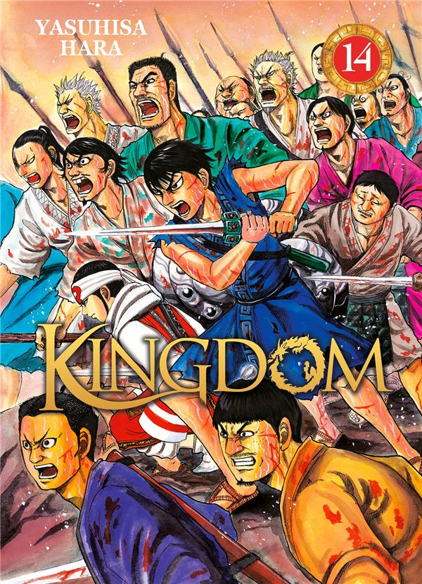 Kingdom T.14