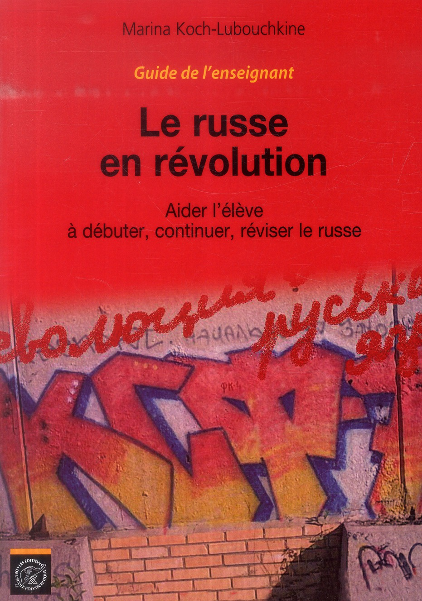 Le russe en revolution - guide de l'enseignant - aider l'eleve a debuter, continuer, reviser le russ