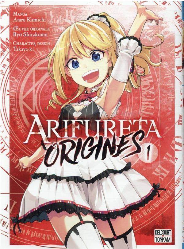Arifureta - origines t.1