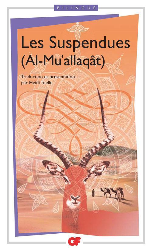 Les suspendues (Al-Mu'allaqât)