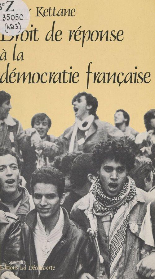 Droit de réponse à la démocratie française