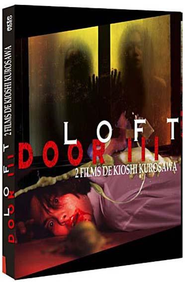 Loft + Door III
