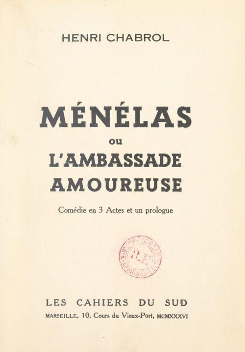 Ménélas  - Henri Chabrol