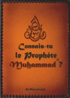 Connais-tu le prophète Muhammad ?