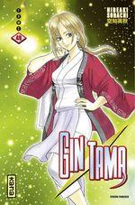 Vente EBooks : Gintama, tome 49  - Hideaki Sorachi