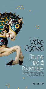 Vente Livre Numérique : Jeune fille à l'ouvrage  - Yôko Ogawa