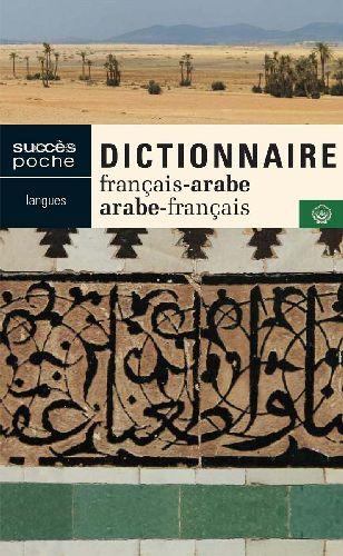 Dictionnaire français-arabe / arabe-français