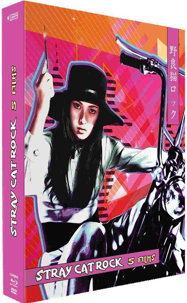 Stray Cat Rock - 5 Films : Sex Hunter + Female Boss + Machine Animal + Wild Jumbo + Beat '71