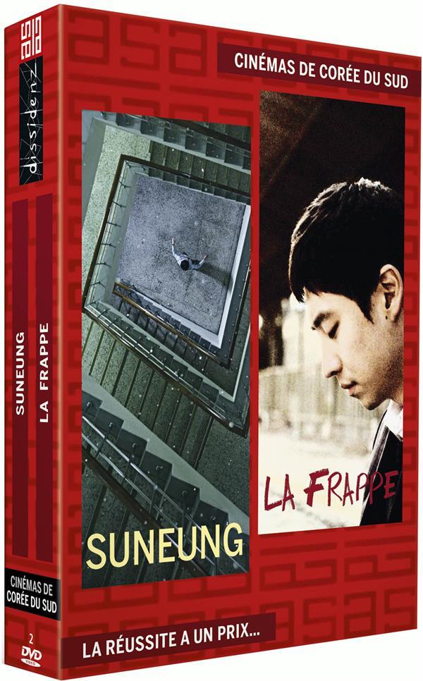 Cinémas de Corée du Sud : Suneung + La frappe