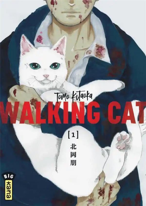 WALKING CAT T.1 KITAOKA, TOMO