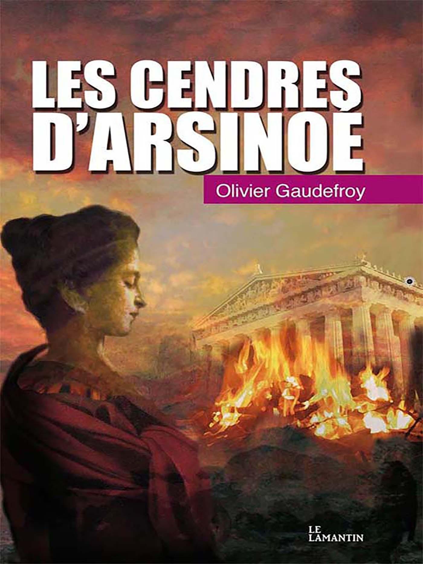 Les cendres d'Arsinoe