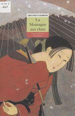 Vente EBooks : La montagne aux chats  - Anne Buguet - Françoise Richard