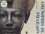 Vente EBooks : Aménophis III, Pharaon  - Marie Sellier