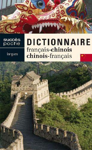 Dictionnaire français-chinois / chinois-français