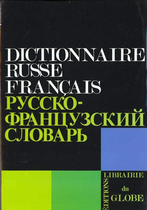 Dictionnaire russe francais - 50 000 mots