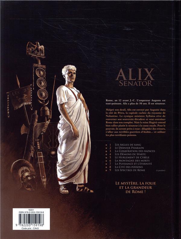 Alix Senator T.8 ; la cité des poisons