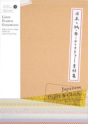 Japanese paper and cloth ready-to-use
