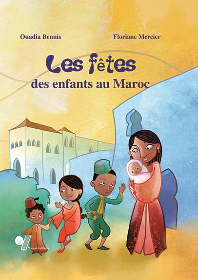 Les fêtes des enfants au Maroc