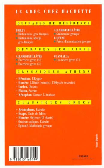 Les mots grecs - 6e a 3e - livre de l'eleve - edition 1990