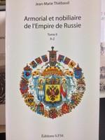 Vente Livre Numérique : Armorial et nobiliaire de l'Empire de Russie  - Jean-Marie Thiébaud