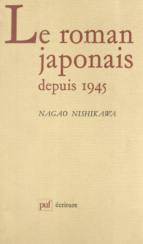 Le roman japonais depuis 1945