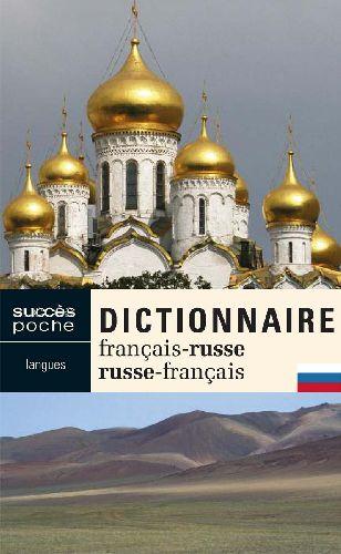 Dictionnaire français-russe / russe-français