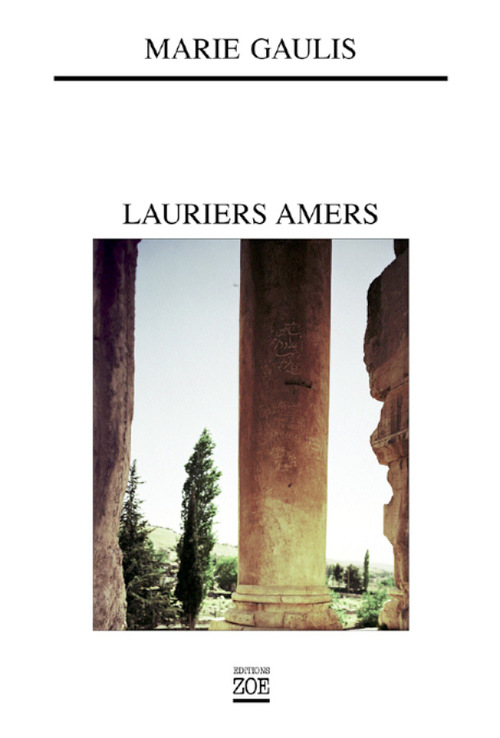 Lauriers amers