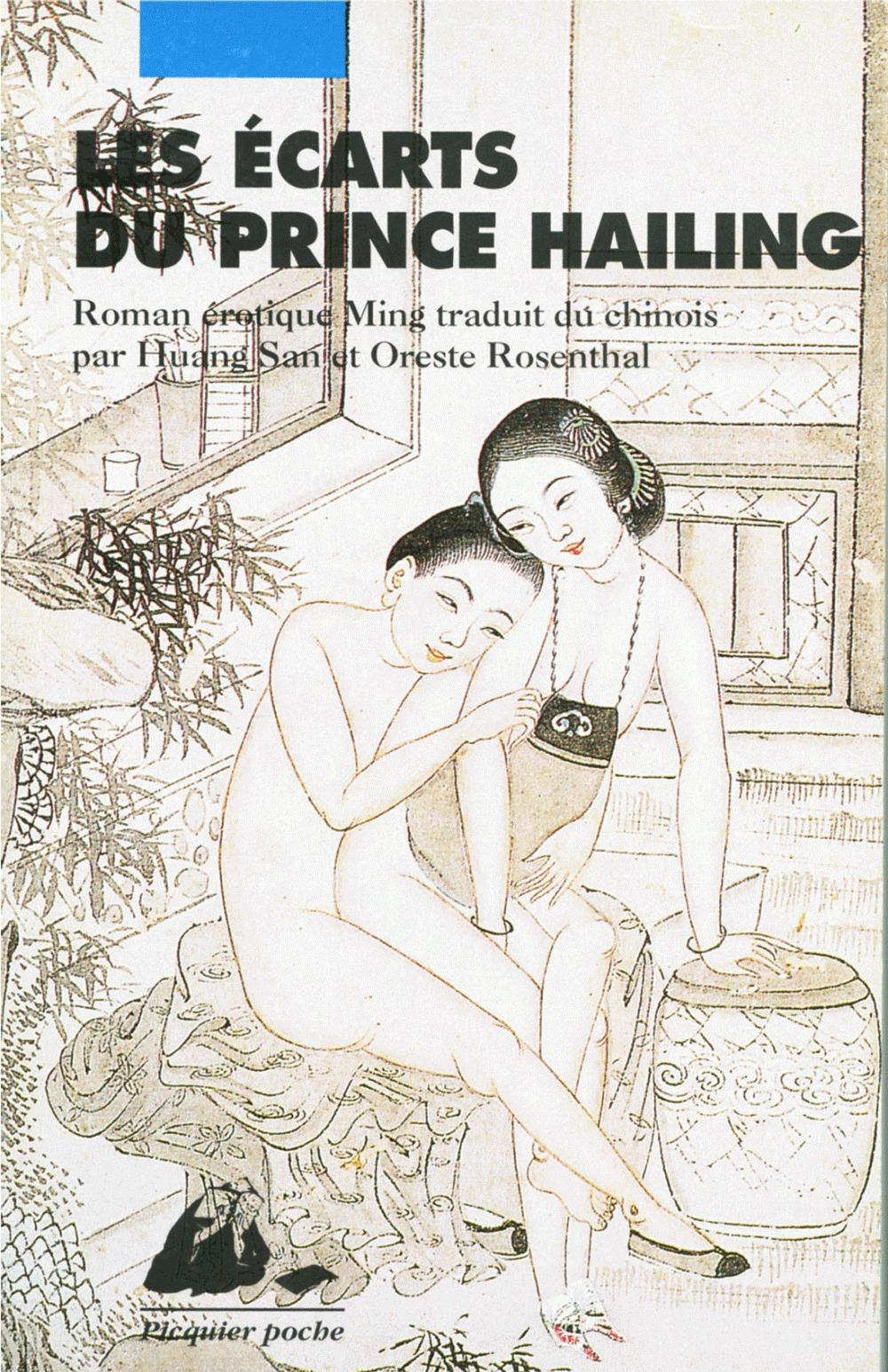 Les écarts du prince Hailing