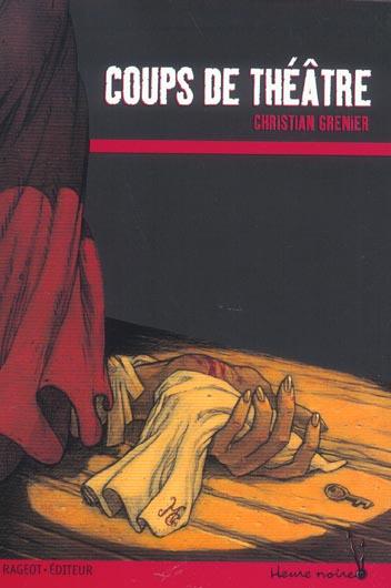 Coups de théâtre