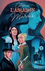Vente EBooks : L'assassin du marais  - Catherine CUENCA