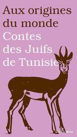 Contes des Juifs de Tunisie