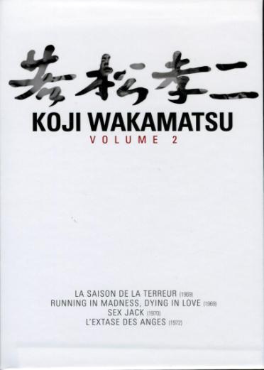 Kôji Wakamatsu - Vol. 2 (Coffret 4 DVD)