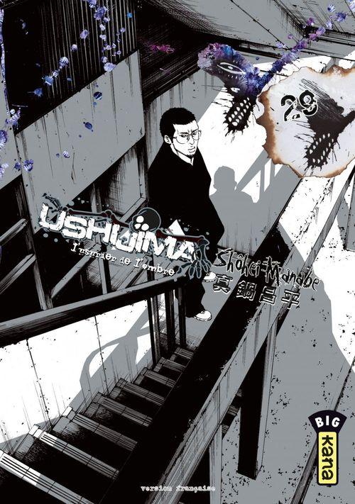 Ushijima, l'usurier de l'ombre T.29