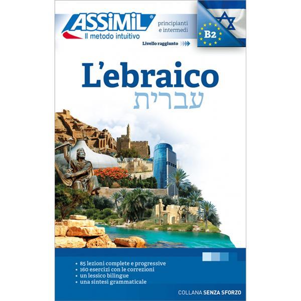 L'ebraico ; B2
