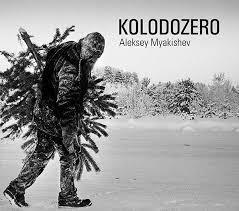 Kolodozero