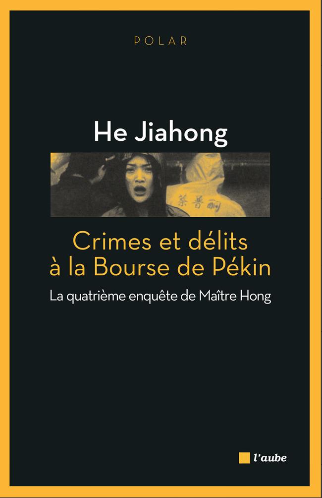 crimes et délits à la bourse de Pekin