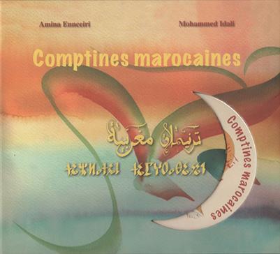 Comptines marocaines