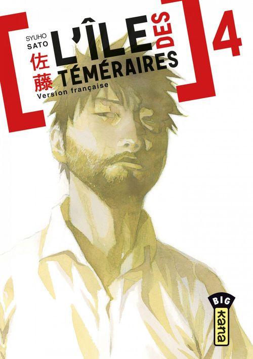 L'île des téméraires - Tome 4  - Shuho Sato  - Syuho Sato