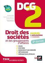 Vente EBooks : DCG 2 - Droit des sociétés et autres groupements d'affaires - Manuel et applications  - Alain Burlaud - Emmanuel Beal - Caroline Trevisan - Marie Suzuki-Caumartin