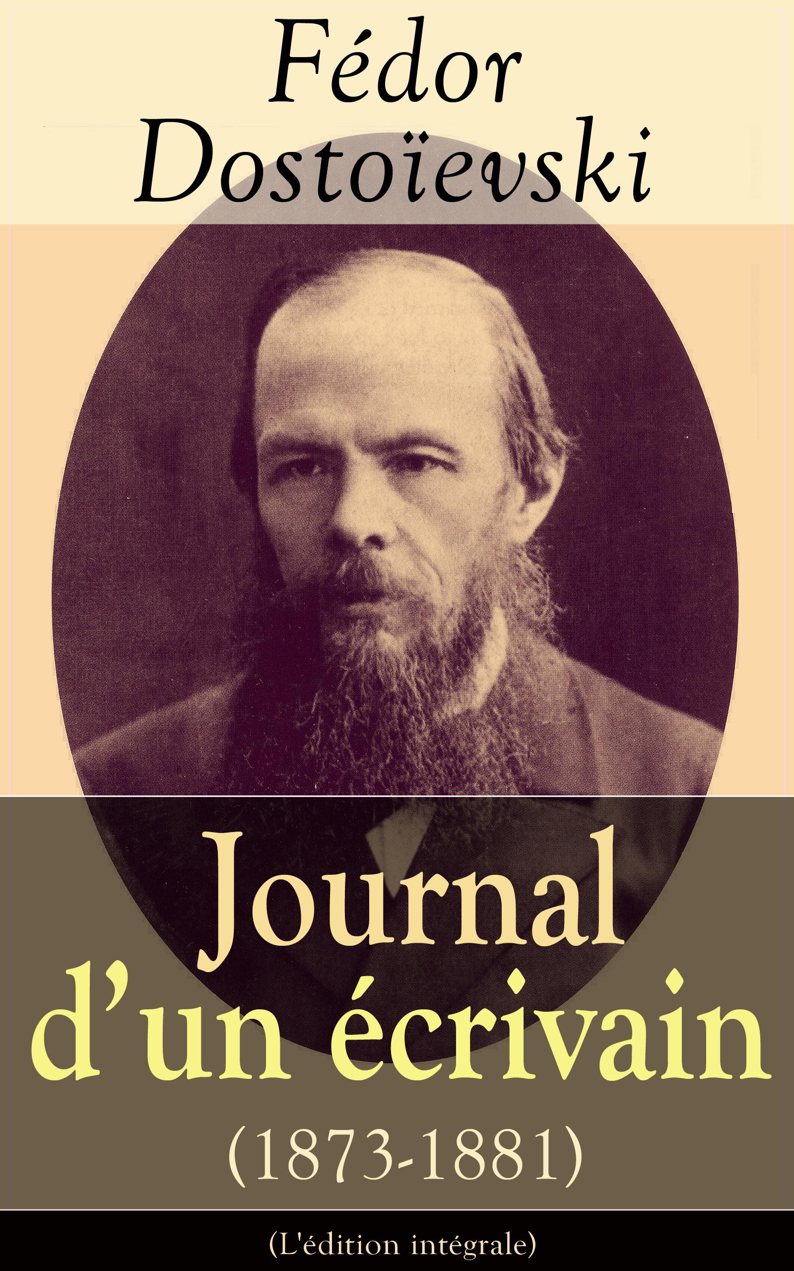 Journal d'un écrivain (1873-1881)