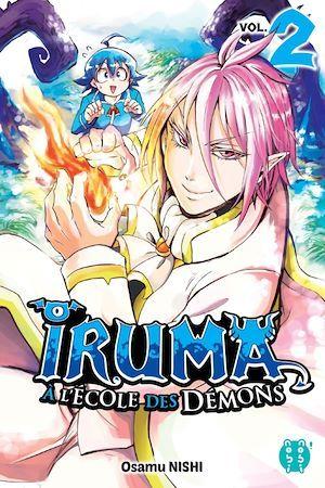 Iruma à l'école des démons T.2