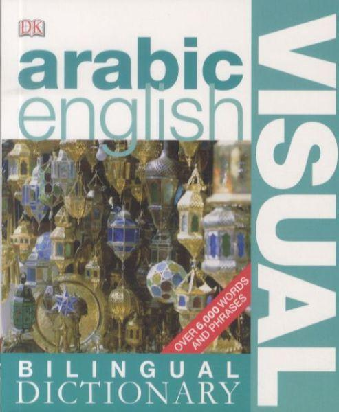 Arabic-English Visual Bilingual Dictionary