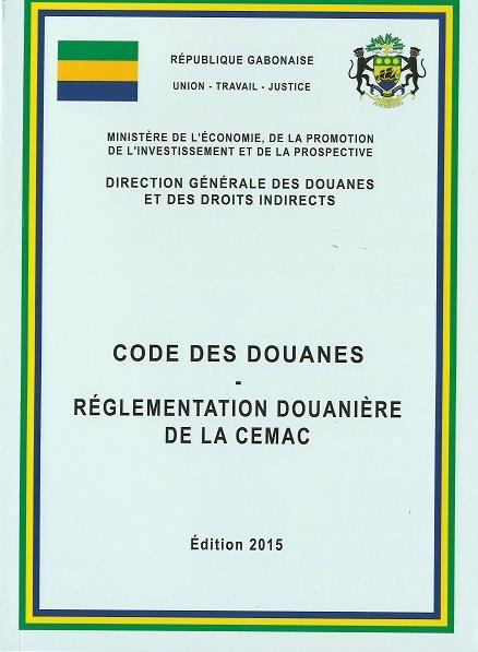 CEMAC DOUANES TÉLÉCHARGER DES CODE