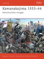 Vente EBooks : Kawanakajima 1553-64  - Stephen Turnbull